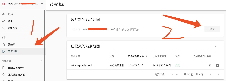 Google Search 独立站 SEO 服务
