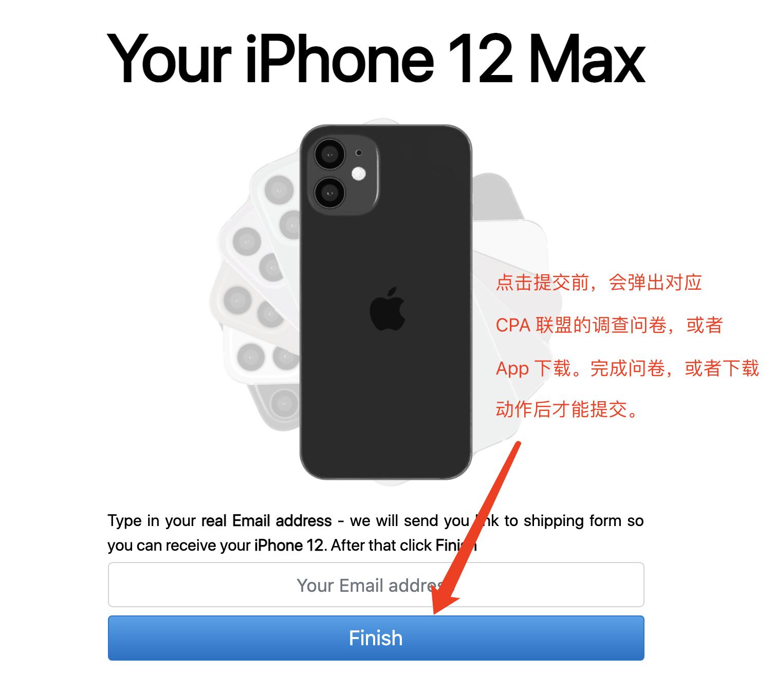 iPhone12 CPA Content Locking